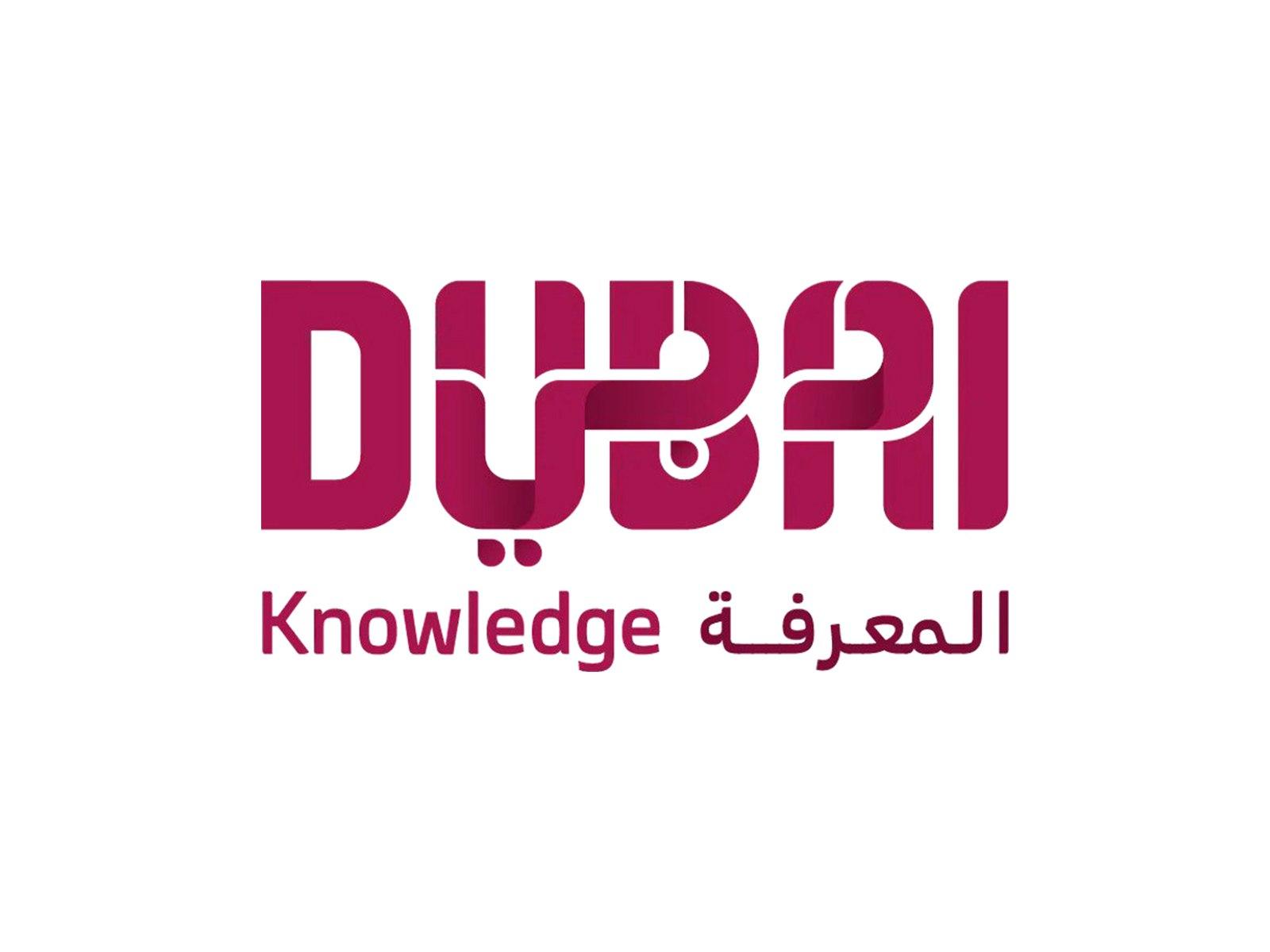 KHDA - GeekExpress Partner